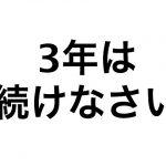 3nenn
