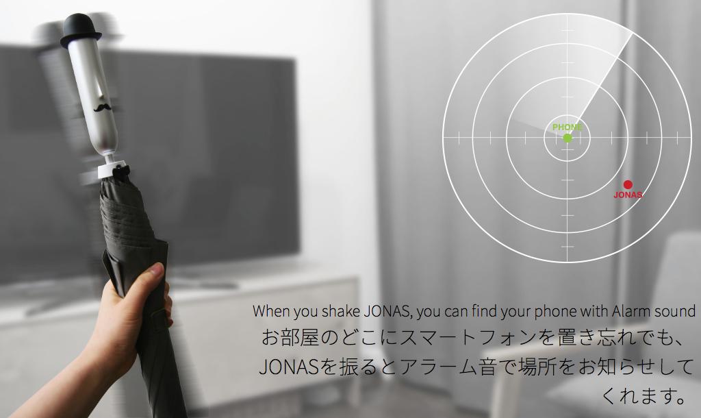 jonas3