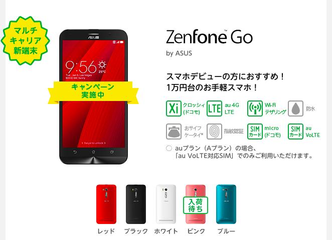 zenfongo